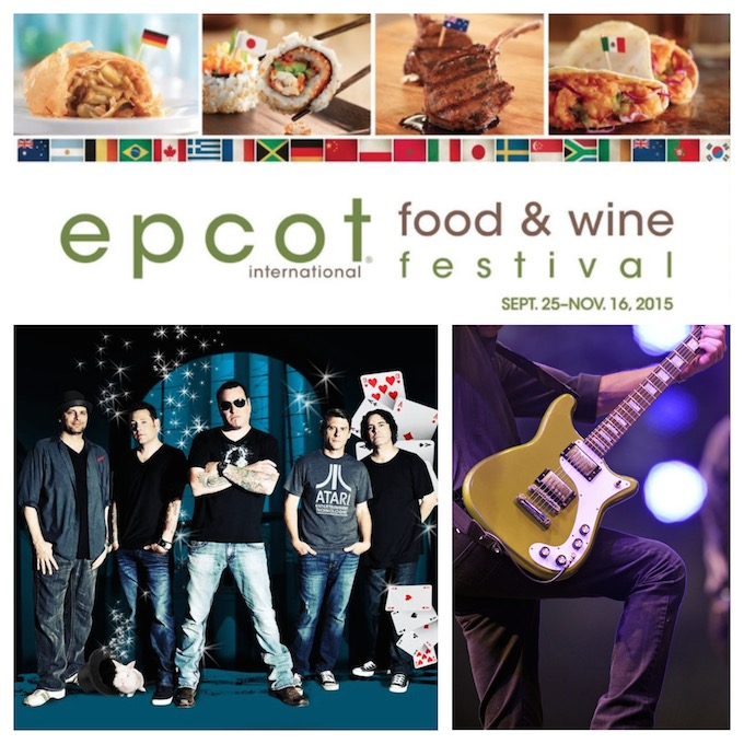 FASTPASS+ RESERVATIONS FOR EAT TO THE BEAT CONCERT SERIES DURING EPCOT INTERNATIONAL FOOD & WINE FESTIVAL