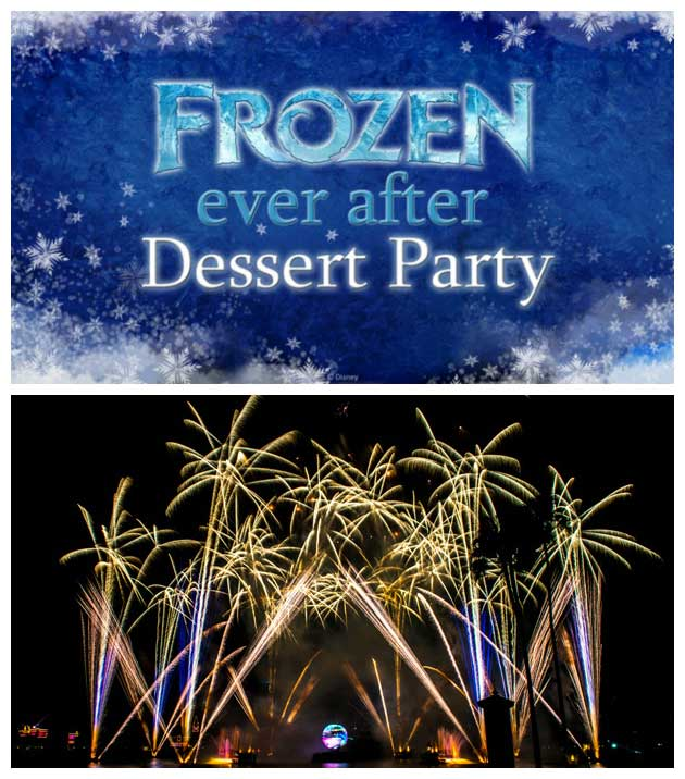 Reservations for the Frozen Ever After Dessert Party at EPCOT for 2017 are now open!